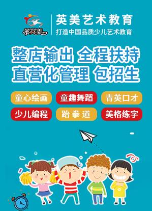 英美艺术msports万博万博国际app官网下载,打造中国艺术综合msports万博品牌